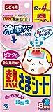 Netsusama Pink Sheet for Children 12+4 pcs - 8 Hours Cool Sheet for Children Fever