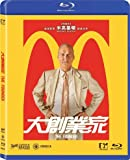 DVD : The Founder (Region A Blu-Ray) (Hong Kong Version / Chinese subtitled) 大創業家