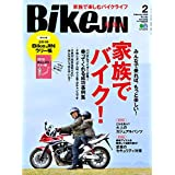 BikeJIN 2019年2月号
