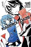 Kagerou Daze, Vol. 1 - manga (Kagerou Daze Manga)