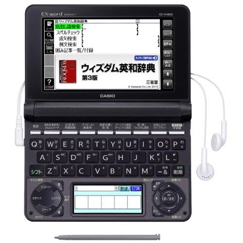 カシオ計算機 電子辞書 EX-word XD-N4850 (150コンテンツ/高校生モデル/ブラック) XD-N4850BK   B00ECKIUWE