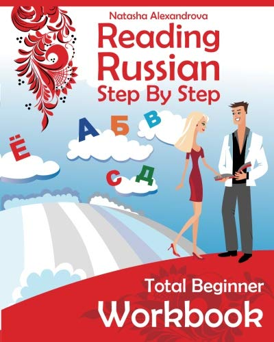 Reading Russian Workbook: Russian Step By Step Total Beginner (Book & Audio) by Natasha Alexandrova