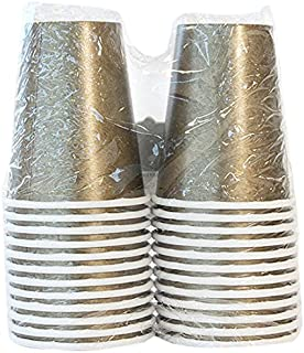 Lillian Tablesettings 24-Piece Twin Stack Paper Cups Set 9-Ounce Gold  sc 1 st  Amazon.com & Amazon.com: Lillian Tablesettings 10 Count Rectangular Plastic ...