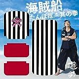 たんぽぽ/海賊船/其の拳(初回生産限定盤1)(DVD付)