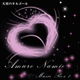 Don't wanna cry [Originally Performed by Namie Amuro]