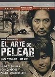 EL ARTE DE PELEAR (THE ART OF FIGHTING)