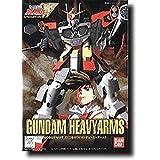 Gundam Wing 04 Gundam Heavy Arms Scale 1/144 (japan import)