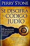 Se Descifra el Codigo Judio - Pocket Book, Perry Stone, 1621364100