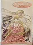 Chobits - Complete Collection Anime DVD 3 Disc Boxset