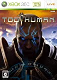 Too Human [First Print Limited Edition] [Japan Import]