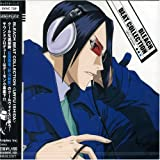 Bleach Beat Collection: Uryu Is (OST) by ANIMATION (2005-08-24)