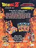 DRAGON BALL Z JAPANESE IMPORT EDITION 2003 ARTBOX PROMOTIONAL SELL SALE SHEET