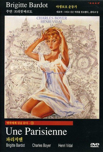 DVD : André Luguet - Une Parisienne (Asia - Import, NTSC Format)