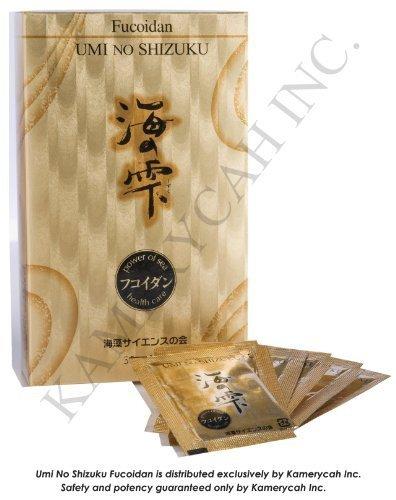 Fucoidan Umi No Shizuku - 30 Packets Powder by BIHOLON, INC. [並行輸入品] B00WY83BDO