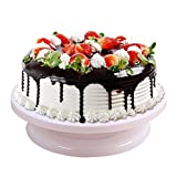 Professional 360 Degree 11 Inch Round Cake Decorating Turntable Rotating ...