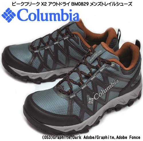 ◎Columbia(コロンビア) ピークフリーク X2 アウトドライ メンズ BM0829-053