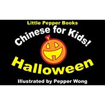 Chinese for Kids! - Halloween: A Little Pepper Book