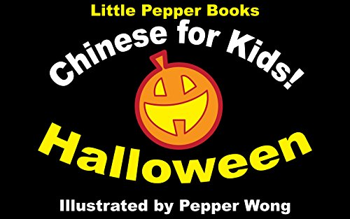 Chinese for Kids! - Halloween: A Little Pepper Book]()