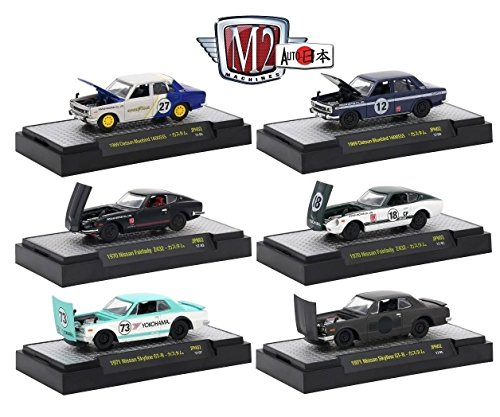 Auto Japan 6 Cars Set Nissan / Datsun IN DISPLAY CASES 1/64 Diecast Model Cars by M2 Machines 32500-JPN02 from M2 Machines
