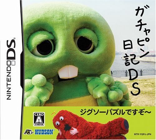 Gachapin Nikki DS [Japan Import]