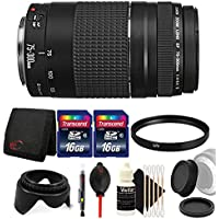 Canon EF 75-300mm f/4-5.6 III USM Telephoto Zoom Lens for Canon EOS 750D 760D 650D 600D with Ultimate Accessory Kit