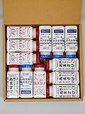 八海山あまさけ ノンアルコール 麹だけでつくったあまさけX4本 すっきりあまさけX4本 乳酸発酵の麹あまさけX4本 ギフトBOX入り 各118g 計12本 要冷蔵