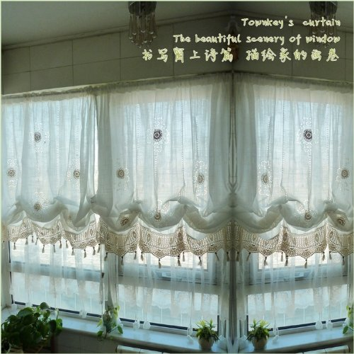 Kitchen Living Room Pass Through See Description: Pastoral Style Adjustable Balloon Curtain Living Room