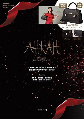 AHKAH 2017 ‐ 2018 画像 A
