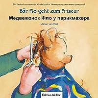 Bär Flo geht zum Friseur: Медвежонок Фло у парикмахера / Kinderbuch Deutsch-Russisch