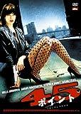 [DVD]ポイント45<フォーティファイブ> [DVD]