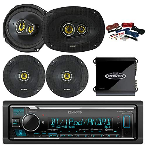 Kenwood Bluetooth AM/FM Car Stereo Receiver Bundle Combo with 2x Kicker 600-Watt 6.5