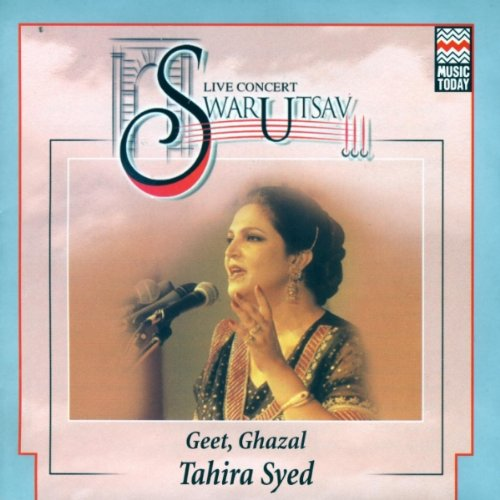 Jabhi Teri Yaad Song Downloadmp3: Jab Teri Yaad Ka By Tahira Syed On Amazon Music