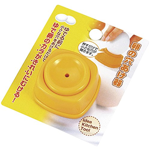 (Egg Piercer Poker Device with Twist Safety Lock Design for Perfect Easy-to-Peel Hard Boiled Eggs Made in Japan)