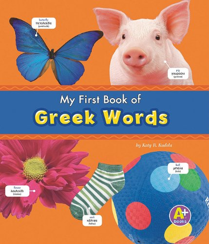 Read Online My First Book of Greek Words (Bilingual Picture Dictionaries) (Multilingual Edition) ebook