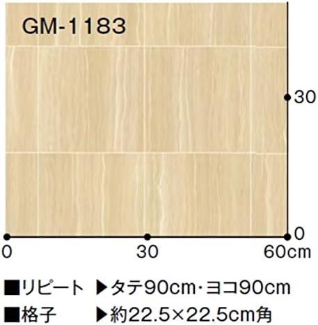 転倒時の衝撃を緩和し安全性を高める 3.5mm厚フロア サンゲツ ライムストーン 品番GM-1183 サイズ 182cm巾×2m