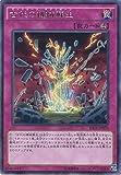遊戯王カード RATE-JP070 古代の機械蘇生 レア 遊☆戯☆王ARC-V [レイジング・テンペスト]