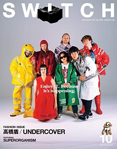 SWITCH 2018年10月号 大きい表紙画像