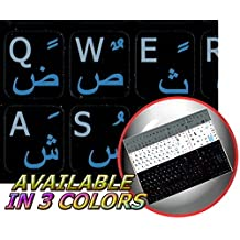 FARSI (PERSIAN) - ENGLISH NOTEBOOK NON-TRANSPARENT KEYBOARD STICKERS BLACK BACKGROUND