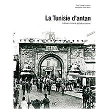 Tunisie d'Antan La