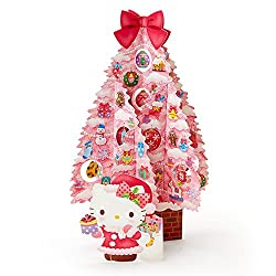 Sanrio Hello Kitty Christmas card pink tree From Japan New