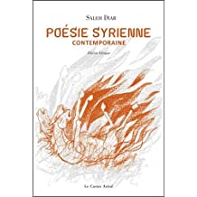 Poésie syrienne contemporaine [edition bilingue]