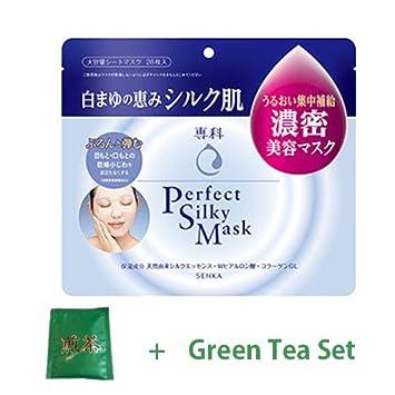 JAPAN SHISEIDO SENKA PERFECT SILKY MASK FACE/FACIAL SKIN CARE MOISTURIZER(28pcs) All day moisturizer cream 2 oz. part no. csc-msad2 (1/ea)