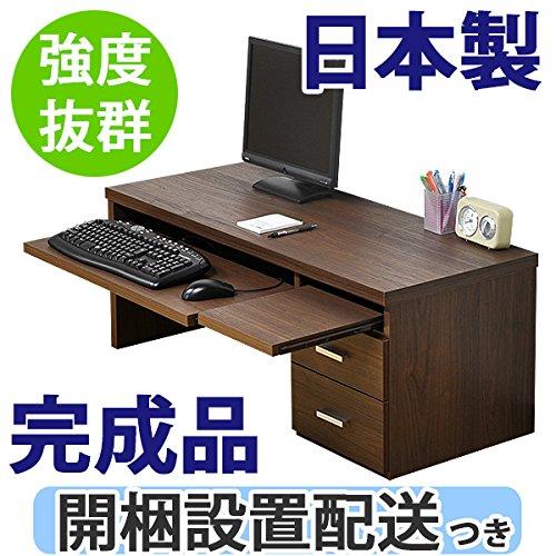 日本製 完成品 パソコンデスク ロータイプ 木製 幅110cm 【開梱設置付き】 (ブラウン) B073J26HQHブラウン
