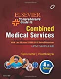 Elsevier Comprehensive Guide to Combined Medical Services (UPSC)