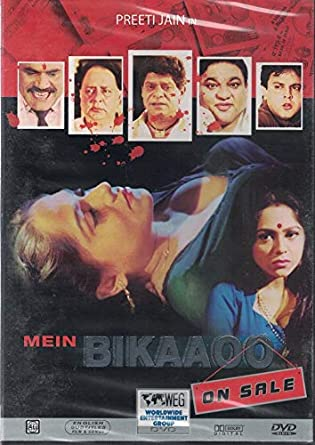 Amazon.com: Mein Bikaaoo-On Sale (Hindi Movie / Bollywood Film / Indian  Cinema / DVD): B. R. Ishara, Bal /krishna Shrivastav: Movies & TV