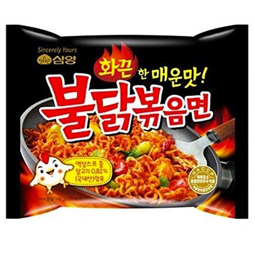 Spicy Fried Chicken - 7