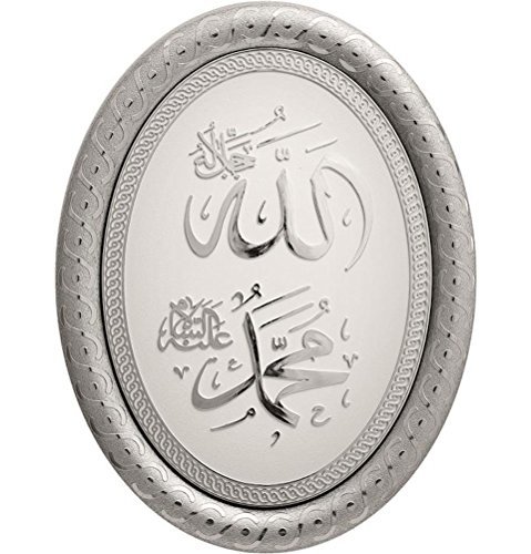 - Islamic Gift Acrylic Decor Oval Plaque 9 x 11.8 inch Silver and White Allah Muhammad