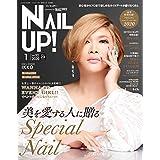 NAIL UP 2020年1月号