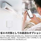 SwitchBot Hub Mini Smart Remote - IR Blaster, Link