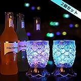 LED コップ 2セット LEDセンサーネオングラス 液体感知 電池交換可能 パイナップル型 光る グラス 誕生日 / 結婚式の2次会 / パーティー/ハロウィン / クリスマス/歓迎会 / など